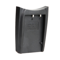 Haldex Charger Spare Plate for Canon BP-511